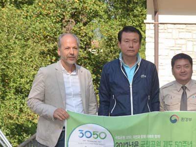 A delegation of the Korea National Park Service visits the Park